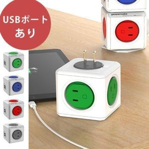 電源タップ マルチタップ パワーキューブ オリジナル USB|plywood