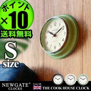 時計 NEWGATE クックハウス クロック [ Sサイズ ] 送料無料 P10倍 plywood