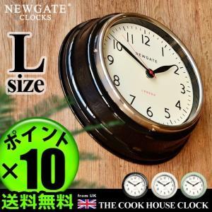 時計 NEWGATE クックハウス クロック [ Lサイズ ] 送料無料 P10倍|plywood