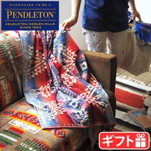 バスタオル 大判 ブランケット ペンドルトン PENDLETON ジャガードタオル オーバーサイズ