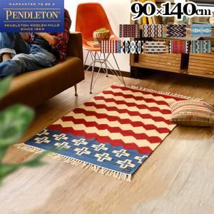 玄関マット 室内 ペンドルトン フリンジ ラージ マット [ 90×140cm ] PENDLETON Fringe Large Mat 送料無料|plywood