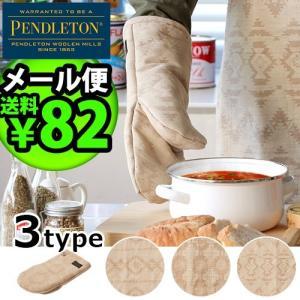 鍋つかみ キッチン ペンドルトン キャンバス ニュー ミトン|plywood