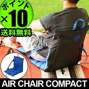 折りたたみ椅子 CRAZY CREEK  クレイジークリーク エアチェア コンパクト P10倍|plywood