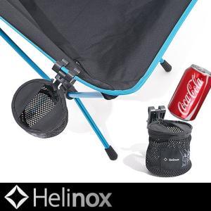 ヘリノックス カップホルダー Helinox|plywood
