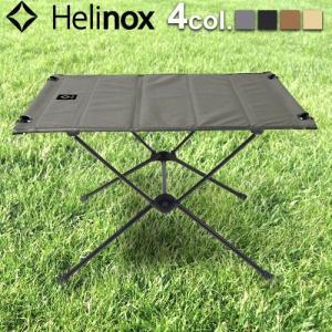 折り畳みテーブル Helinox ヘリノックス タクティカルテーブル Mサイズ|plywood