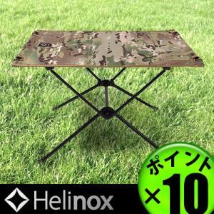 折り畳みテーブル Helinox ヘリノックス タクティカルテーブル Mサイズ/マルチカモ|plywood