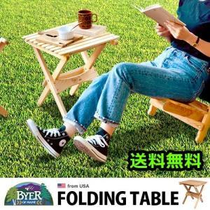 バイヤーオブメイン ホワイトアッシュコレクション フォールディングテーブル|plywood