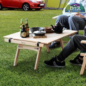 バイヤーオブメイン ホワイトアッシュコレクション バレーロー ロールトップテーブル|plywood