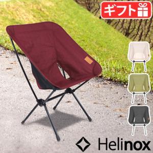 折りたたみ チェア ヘリノックス チェアホーム [XL]  HELINOX|plywood