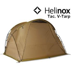 \今トクP10%還元/ ヘリノックス テント タクティカル Vタープ Helinox Tac. V-...