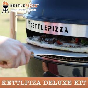ケトルピザ デラックスキット 47&57cm用 KETTLEPIZZA DELUXE KIT 送料無料 あすつく対応