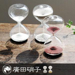 砂時計 スナ式トケイ 廣田硝子株式會社 [ 金・銀メッキ ]|plywood