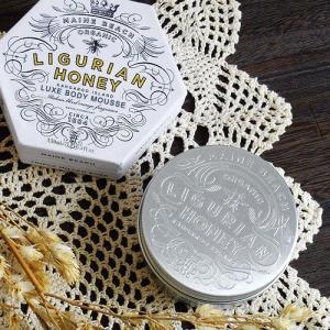 Maine Beach Ligurian Honey マインビーチ リグリアンハニー リュクス ボディームース 150ml|plywood