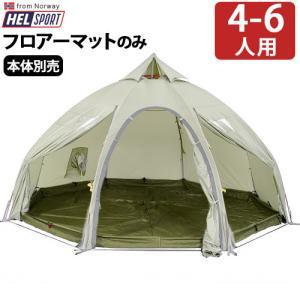 ヘルスポート バランゲル専用 フロアー Varanger Dome Floor  4-6人用|plywood
