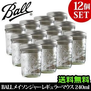 メイソンジャー レギュラーマウス 8oz 240ml クリア 12個セット BALL社 送料無料(沖縄,離島除く)|plywood