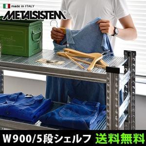 ラック 棚 メタルシステム 5段スチールシェルフ W900|plywood