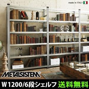 ラック 棚 メタルシステム 6段スチールシェルフ W1200|plywood