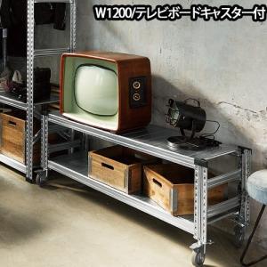 TVボード ローボード メタルシステム スチールTVボード W1200|plywood