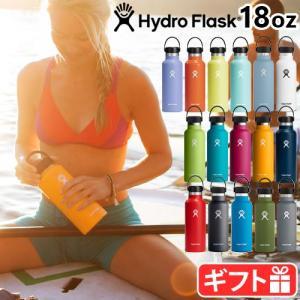 ハイドロフラスク Hydro Flask ハイドレーション スタンダードマウス 18oz (ステンレスボトル 水筒 マイボトル)|plywood