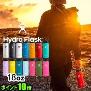 ハイドロフラスク Hydro Flask ハイドレーション ワイドマウス 18oz (ステンレスボトル 水筒 マイボトル)|plywood
