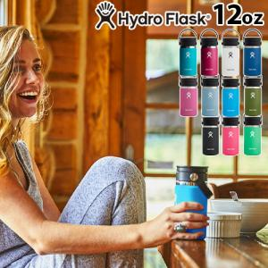 ハイドロフラスク Hydro Flask コーヒー ワイドマウス 12oz (ステンレスボトル 水筒 マイボトル)|plywood