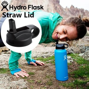 ハイドロフラスク Hydro Flask ストローリッド ワイドマウス専用 (フタのみ)|plywood