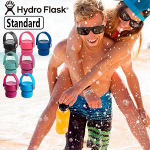 ハイドロフラスク Hydro Flask フレックスキャップ スタンダード|plywood