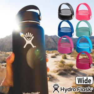 ハイドロフラスク Hydro Flask フレックスキャップ ワイド|plywood