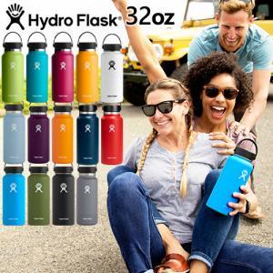 ハイドロフラスク Hydro Flask ハイドレーション ワイドマウス 946ml|plywood