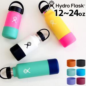 ハイドロフラスク スモールフレックスブート Hydro Flask Small Flex Boot|plywood