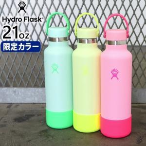ハイドロフラスク ハイドレーション スタンダードマウス 621ml Hydro Flask HYDR...