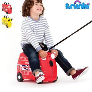 子供 スーツケース ライドオン・トランキ|plywood