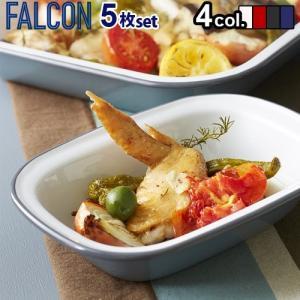 ■ブランド…FALCON ■サイズ…幅37×奥行30×高さ6cm、幅34×奥行27×高さ5cm、幅3...