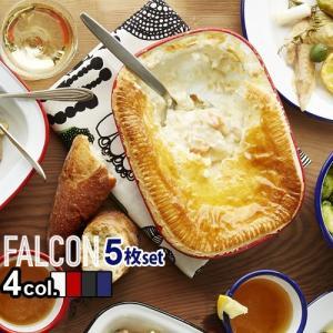 ■ブランド…FALCON ■サイズ…幅20×奥行15×高さ5cm、幅24×奥行17.5×高さ5.3c...