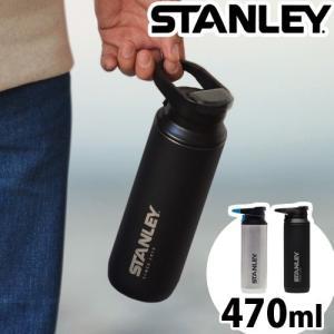 水筒 ステンレス スタンレー 真空スイッチバック 0.47L|plywood