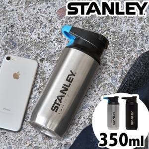 水筒 ステンレス スタンレー 真空スイッチバック 0.35L|plywood