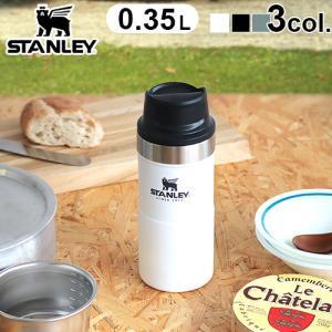 スタンレー ワンハンド バキュームマグ2 [0.35L]|plywood