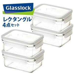 保存容器 耐熱ガラス グラスロック レクタングル 中4点セット|plywood