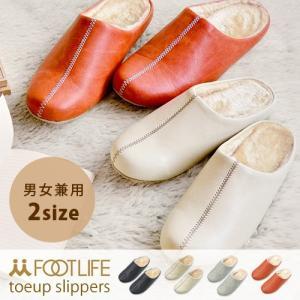 ルームシューズ スリッパ FOOT LIFE toeup slippers トウアップ スリッパ [ F5111 / F6111 ] あすつく対応|plywood