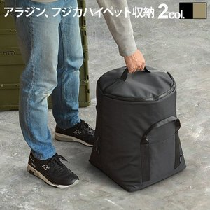 &NUT OILSTOVE CARRYBAG Ssize for FH アンドナット オイルストーブ...