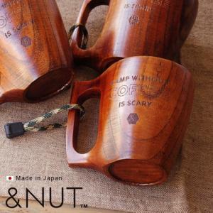 マグカップ アンドナット ウッド コーヒーマグ &NUT plywood