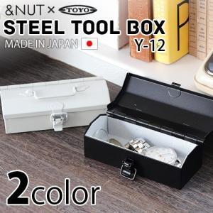 &NUT×東洋スチール ミニチュア スチール ツールボックス コバコ [Y-12]|plywood