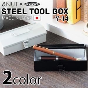 &NUT×東洋スチール ミニチュア スチール ツールボックス コバコ [Y-14]|plywood