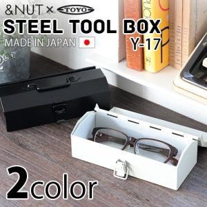 &NUT×東洋スチール ミニチュア スチール ツールボックス コバコ [Y-17]|plywood