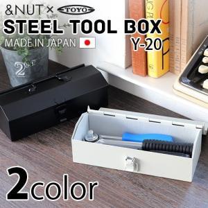 &NUT×東洋スチール ミニチュア スチール ツールボックス コバコ [Y-20]|plywood