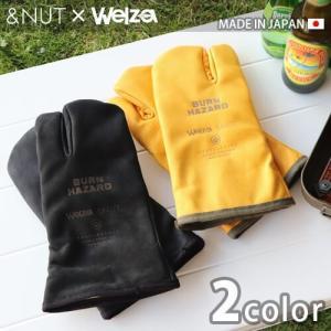 鍋つかみ &NUT × Welza レザー キャンプ グローブ|plywood