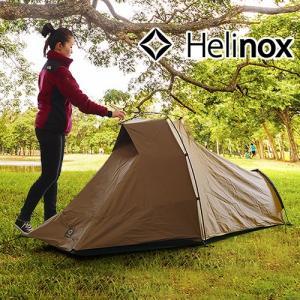ヘリノックス テント Helinox タクティカル Tac.アタックソロ