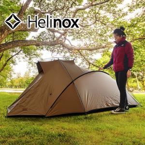 ヘリノックス テント Helinox タクティカル Tac.アタック1.5p