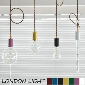 ペンダントライト ロンドンライト LONDON LIGHT|plywood