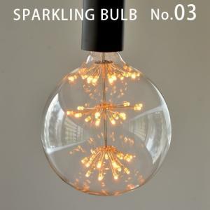 LED電球 e26 ボール球 スパークリングバルブ No.3|plywood